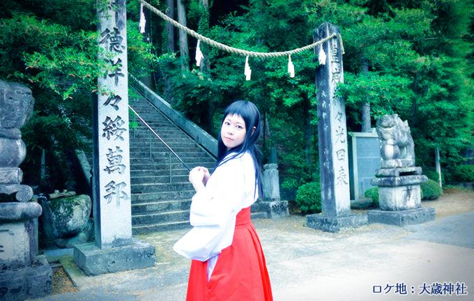 大歳神社撮影サンプル
